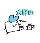 愛の視覚(個別スタンプ:03)