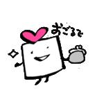愛の視覚(個別スタンプ:04)
