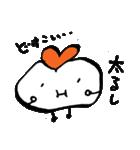愛の視覚(個別スタンプ:07)