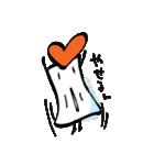 愛の視覚(個別スタンプ:08)