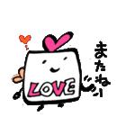 愛の視覚(個別スタンプ:40)