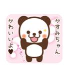 【かすみ】かすみちゃんへ送るスタンプ(個別スタンプ:03)