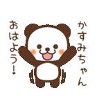 【かすみ】かすみちゃんへ送るスタンプ(個別スタンプ:05)