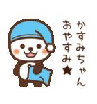 【かすみ】かすみちゃんへ送るスタンプ(個別スタンプ:06)
