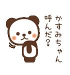 【かすみ】かすみちゃんへ送るスタンプ(個別スタンプ:36)