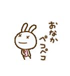 ウサギなだけに6(日常言葉編)
