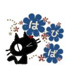 黒ねこのお祝い便り(個別スタンプ:07)