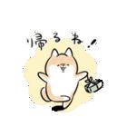 ほんわかしばいぬ <もっと仲良し>(個別スタンプ:04)