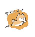 ほんわかしばいぬ <もっと仲良し>(個別スタンプ:06)