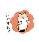ほんわかしばいぬ <もっと仲良し>(個別スタンプ:07)