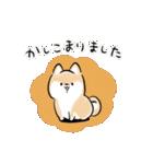 ほんわかしばいぬ <もっと仲良し>(個別スタンプ:08)
