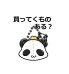 家族で使えるパンダ大福1(質問、呼びかけ)(個別スタンプ:03)