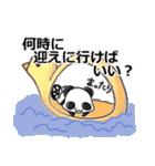 家族で使えるパンダ大福1(質問、呼びかけ)(個別スタンプ:04)