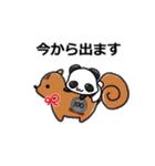 家族で使えるパンダ大福1(質問、呼びかけ)(個別スタンプ:05)