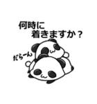 家族で使えるパンダ大福1(質問、呼びかけ)(個別スタンプ:08)