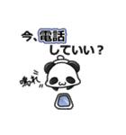 家族で使えるパンダ大福1(質問、呼びかけ)(個別スタンプ:15)