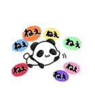 家族で使えるパンダ大福1(質問、呼びかけ)(個別スタンプ:23)