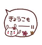 ★き・ょ・う・こ・ち・ゃ・ん★(個別スタンプ:11)