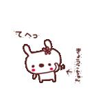 ★き・ょ・う・こ・ち・ゃ・ん★(個別スタンプ:22)