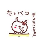 ★き・ょ・う・こ・ち・ゃ・ん★(個別スタンプ:23)