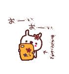 ★き・ょ・う・こ・ち・ゃ・ん★(個別スタンプ:36)