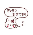 ★き・ょ・う・こ・ち・ゃ・ん★(個別スタンプ:37)