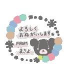 まさよサンのほのぼのスタンプ(個別スタンプ:01)