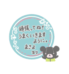 まさよサンのほのぼのスタンプ(個別スタンプ:02)