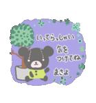 まさよサンのほのぼのスタンプ(個別スタンプ:03)