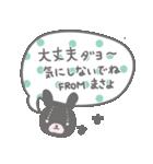 まさよサンのほのぼのスタンプ(個別スタンプ:05)