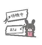 まさよサンのほのぼのスタンプ(個別スタンプ:38)