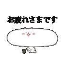 横に長いネコ(個別スタンプ:2)