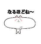 横に長いネコ(個別スタンプ:4)
