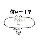 横に長いネコ(個別スタンプ:6)