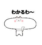 横に長いネコ(個別スタンプ:8)