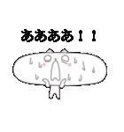 横に長いネコ(個別スタンプ:12)