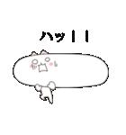 横に長いネコ(個別スタンプ:15)