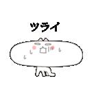 横に長いネコ(個別スタンプ:17)
