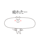 横に長いネコ(個別スタンプ:18)