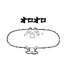 横に長いネコ(個別スタンプ:19)