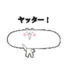 横に長いネコ(個別スタンプ:22)