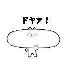 横に長いネコ(個別スタンプ:23)