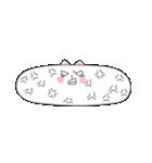 横に長いネコ(個別スタンプ:29)