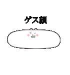 横に長いネコ(個別スタンプ:30)