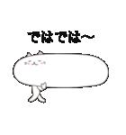 横に長いネコ(個別スタンプ:32)