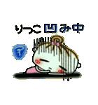 [りつこ]の便利なスタンプ!(個別スタンプ:08)