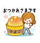 ♦さよこ専用スタンプ♦②大人かわいい(個別スタンプ:01)