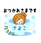 ♦さよこ専用スタンプ♦②大人かわいい(個別スタンプ:02)