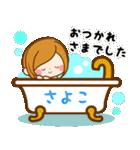 ♦さよこ専用スタンプ♦②大人かわいい(個別スタンプ:04)