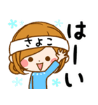 ♦さよこ専用スタンプ♦②大人かわいい(個別スタンプ:05)
